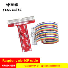 Raspberry Pi Raspberry Pi B + accessoires T-GPIO carte d'extension + Raspberry Pi 40 P câble(China)