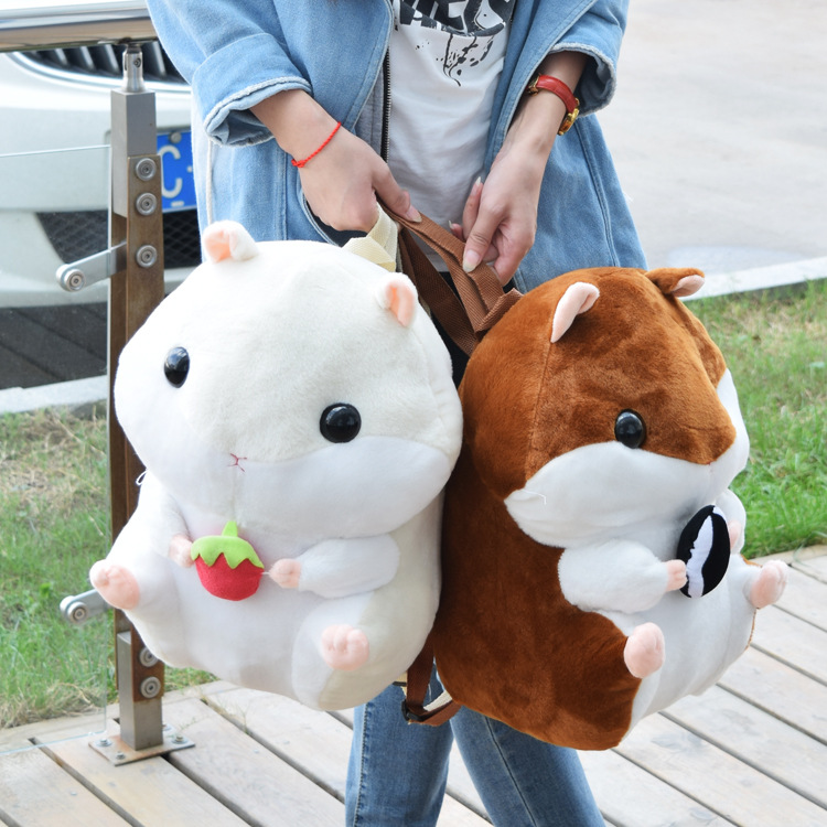 Q cartoon chubby hamster squirrel plush toy doll backpack shoulder bag package