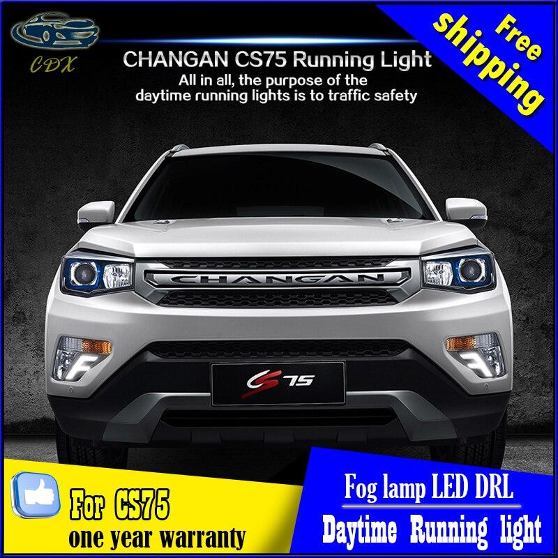 Changan цена