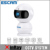 ESCAM WIFI IP Canera 960 P Bonito Elf Indoor Infravermelho Câmera Dia/Noite de 360 Graus de Rotação Câmera de Segurança de Alarme QF200