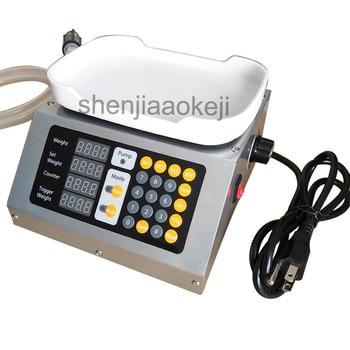 Automatic quantitative filling machine CSY-1810USA Weighing and Quantitative Filling Machine for Liquor and Beverage Milk Liquid