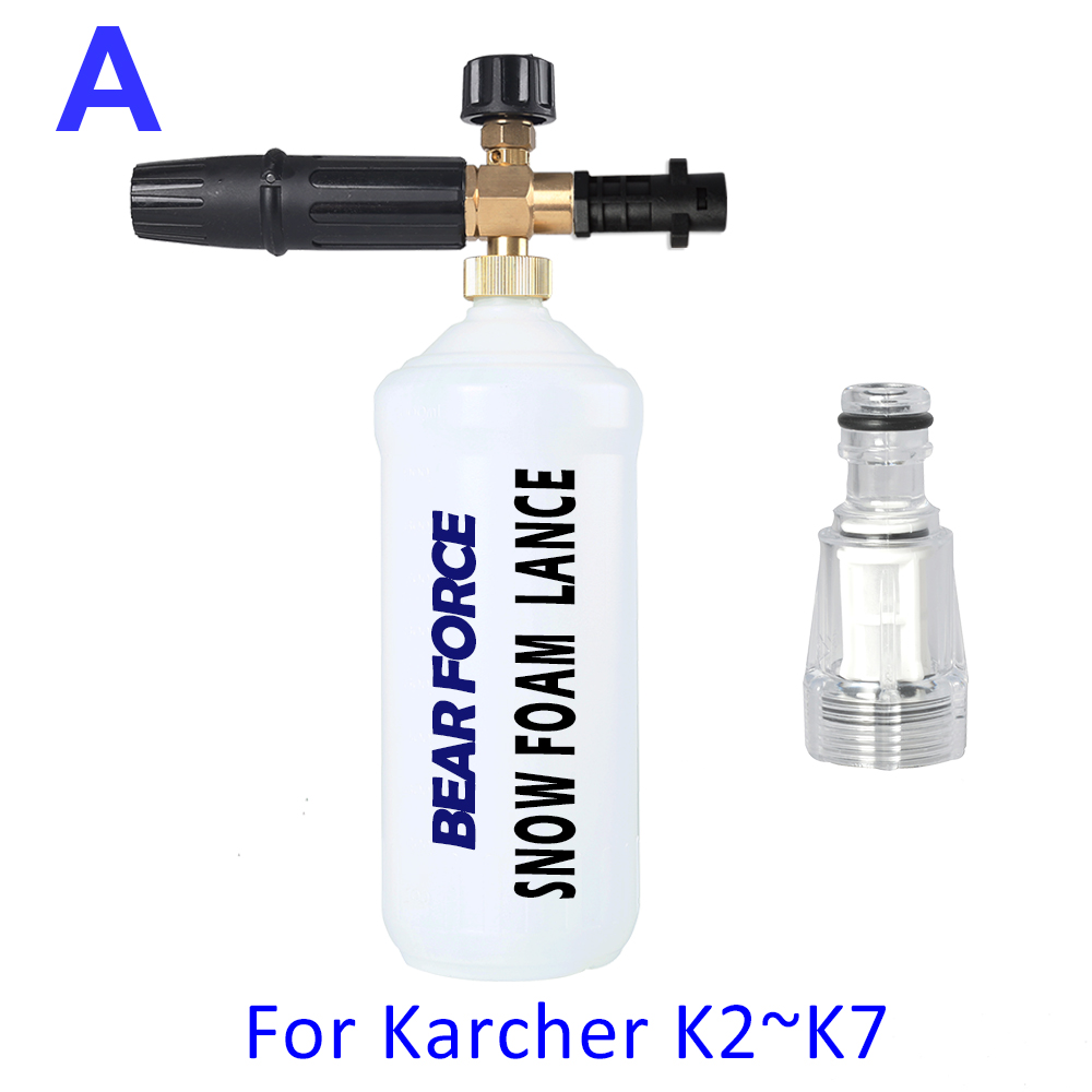 Foam Nozzle/ High Pressure Soap Foamer/ Foam Cannon Tornado & Water Filter For Karcher K2 K3 K4 K5 K6 K7 High Pressure Washer