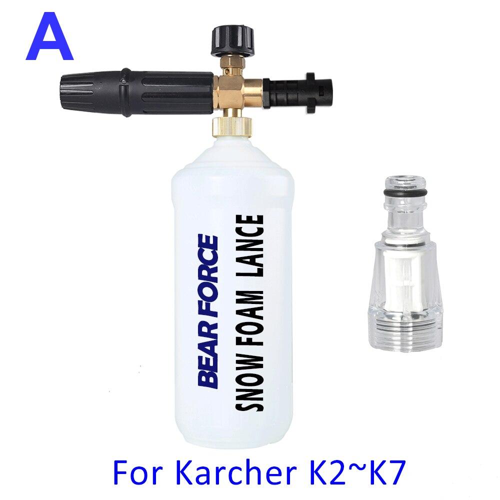 Foam Nozzle High Pressure Soap Foamer Foam Cannon Water Inlet Filter For Tornado Karcher K2 K3 K4 K5 K6 K7 High Pressure Washer