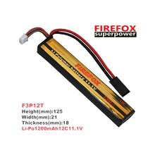1pcs 100% Orginal FireFox 11.1V 1200mAh 12C Li Po AEG Airsoft Battery F3P12T цена в Москве и Питере