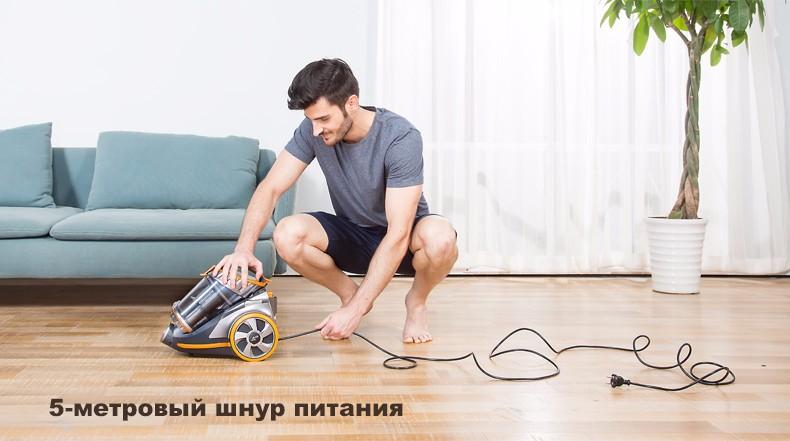 WP900B vacuum cleaner puppyoo (25)