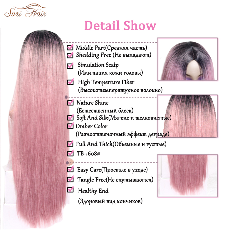 Suri Hair Long Straight Ombre Pink Heat Resistant Synthetic Two Tone Wigs For Women 30 inch Black Brown Blue hairpiece 7 colors 4