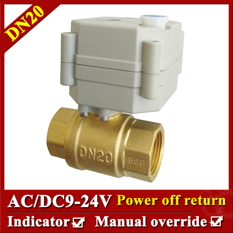 AC/DC 9V-24V 2 Wires 5 Wires BSP NPT 3/4 DN20 Electric Valve Normally Open/Normally Closed Can Instead Of Solenoid Valve CE