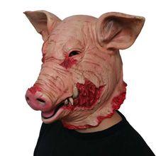 Маска ужасов на Хэллоуин, Маскарадная маска для головы свиньи, латексная маска для косплея, украшение, реквизит