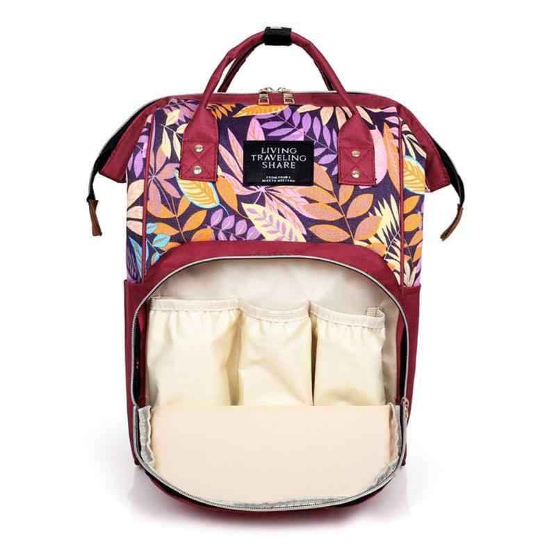 Большой Вместительный рюкзак для мам и мам, для путешествий, нейлоновый принт с растениями, 2019 стильные детские подгузники, сумки на плечо, повседневные дорожные сумки, Новинка