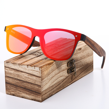 Rimless Wooden Sunglasses