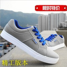 Spring and summer fashion men's shoes Korean men's casual shoes breathable scrub pocket Sichuan fashion leisure shoes
