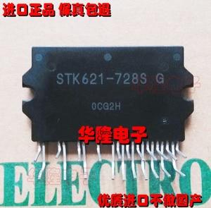 Image 2 - STK625 728 STK625 728M STK625 728S 100% новый и оригинальный