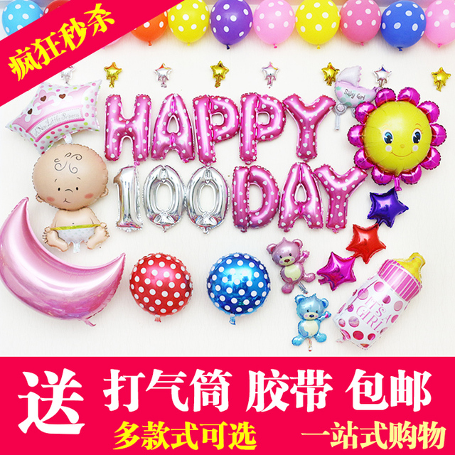 Children 1 Year Old Babys Birthday Party One Hundred Aluminum Balloons Decorated Banquet Room Hotel Packages Free Ship