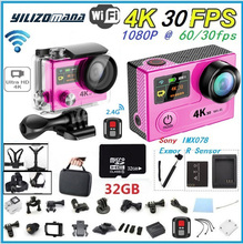 YILIZOMANA Extremely 4k H8 Distant Motion Digicam Extremely Hd 4k Wifi 1080p Sport Video 2.zero Liquid crystal display+zero.95 170d Lens 360 Waterproof Deportiva
