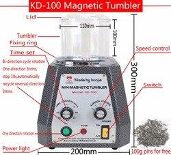 Vaso magnético de KD-100 con pasadores de 100g gratis, máquina pulidora, Mini pulidor de joyas magnético, herramientas de joyería