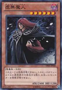 Yu Gi Oh N Pingka / R Silver Words No Devils Rare Card Children's Toy Gifts