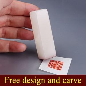 Image 1 - Традиционный китайский Печатный штамп с печаткой имени художника, живопись каллиграфией, свободный дизайн