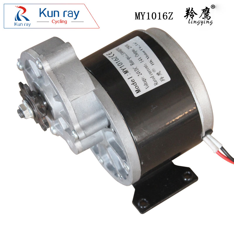 LINGYING MY1016Z 24V 36V 350W Brush DC Gear Motor,Electric Bicycle MTB Bike Ebike Brushed Motor,Electric bike Engine Accessories