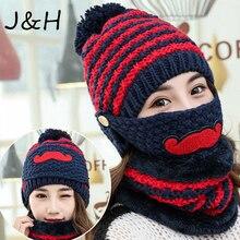 Милая зимняя Женская Полосатая вязанная шапочка, шапка, шарф, маска, шерсть, утолщенная теплая шапка, уличная Лыжная шляпа с козырьком, подарок
