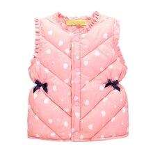 Разноцветная Милая жилетка; зимняя верхняя одежда для детей; пальто для девочек и мальчиков; теплая детская куртка; жилет