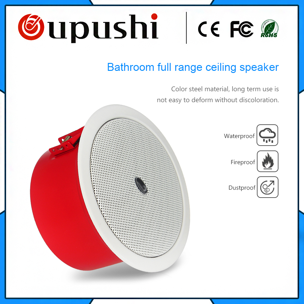 цена на OUPUSHI CA202 3-10W waterproof, fireproof overhead speakers, embedded speakers, public broadcasting address systems speakers
