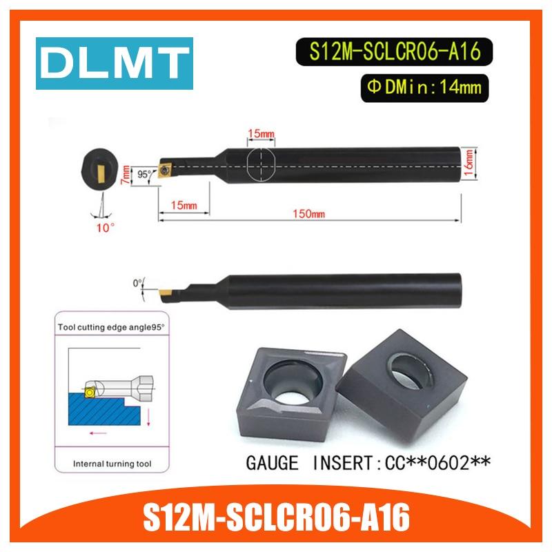 d701d274 S12M-SCLCR06-A16 95 градусов резец для внутренней обточки держатель для  CCMT060204 CCMT060208 вставить