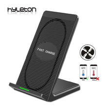 Hyleton QI fast charger with Dual Coil for iphone x iphone 8 samsung phones 9V smart phone charger mobile phone stand with fan