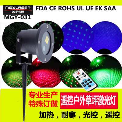 waterproof ip44 red green and blue laser led light with rf remote control for outdoor indoor garden decoration Outdoor waterproof laser laser puckering Remote control red  green  all over the sky star Garden lawn lamp plugged in Christmas