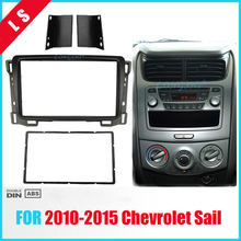 Radio Fascia for 2010 2011 2012 2013-2015 Chevrolet Sail Double 2 Din DVD Stereo Panel Dash Mount Install Trim Kit Refit Frame(China)