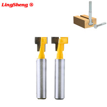 2PC 8mm Shank T-Slot Cutter Router Bit for 1/4