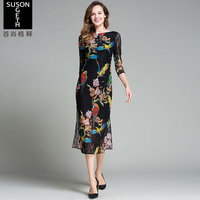 Vfemage Womens Autumn Elegant Embroidery See Through Lace Party Evening Special Occasion Sheath Vestidos Bodycon Dress