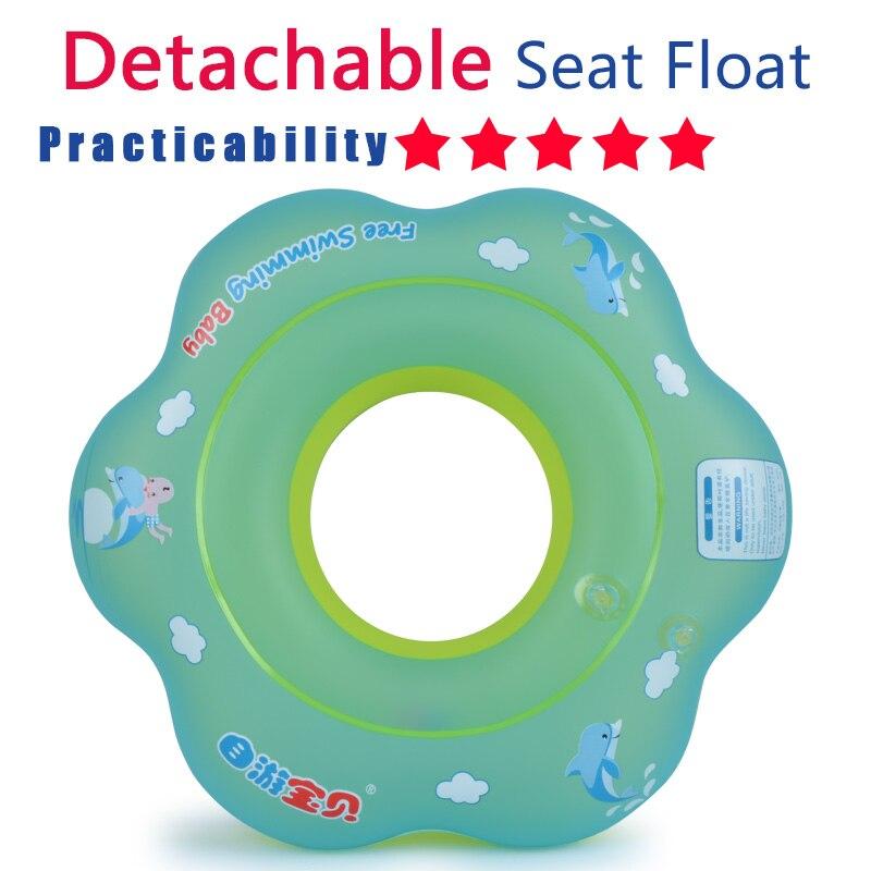 New Baby Pływać Pierścień Nadmuchiwane Dzieci Zdejmowany Seat - Aktywność i sprzęt dla dzieci - Zdjęcie 2