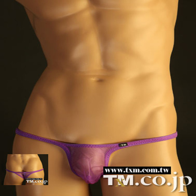 Transparent Nylon Men's Jock Briefs Shorts Sexy Solid Jockstrap