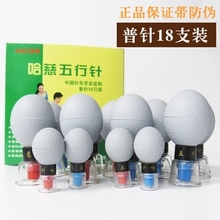 Haci 8/12/18 latas ventosas cupping conjunto chinês acupuntura fisioterapia magnética massagem frascos para vácuo cupping terapia