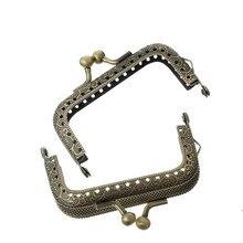 25Pcs Antique Bronze Tone Vintage Clutch Arc Frame Kiss Clasp Lock Coins Purse Handbag Handle Making 7.7x5.4cm