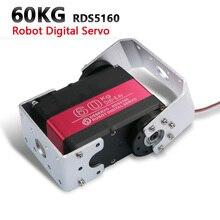 1X HV רובוט סרוו מומנט גבוה סרוו 60kg RDS5160 מתכת arduino סרוו גדול סרוו