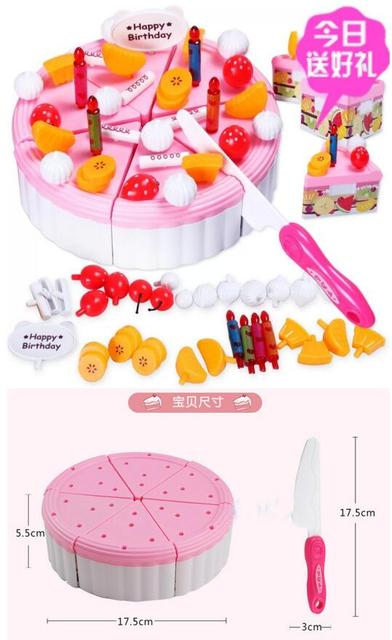 Child play house kitchen playsets fruit birthday cake Assembling toys be absolutely sure to Lok free door