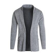 Осень зима кардиган свитер мужской средней длины свитер без пуговиц без молнии Свободное пальто мужские вязаные Топы 2XL