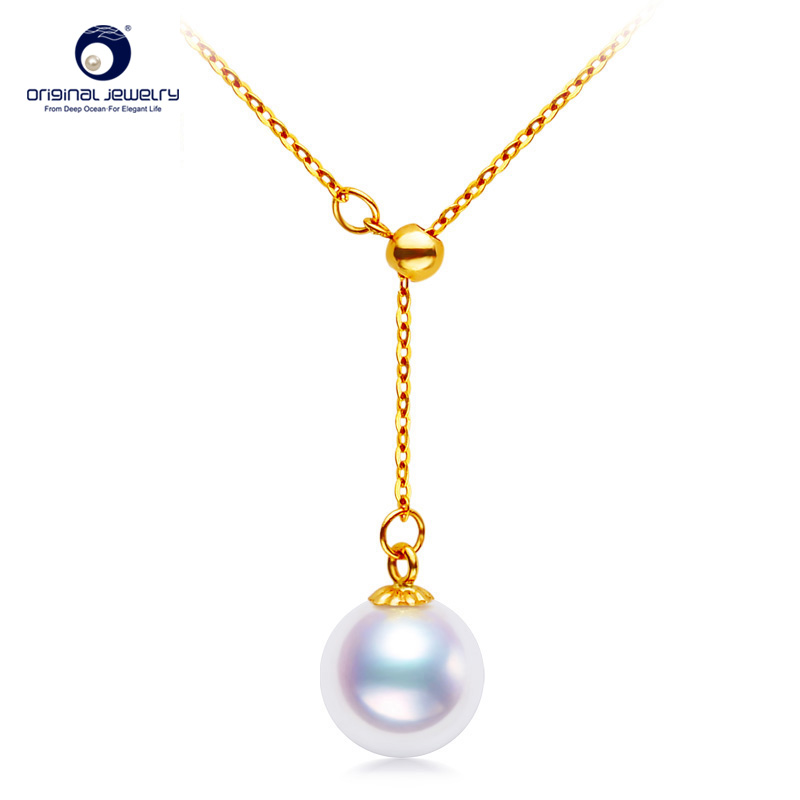 [YS] Simple Design One Pearl Pendant 18k Gold Necklace[YS] Simple Design One Pearl Pendant 18k Gold Necklace