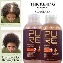 цена PURC Ginger Juice Hair Shampoo And Conditioner Best Effect Anti Hair Loss Hair Growth Professional Hair Scalp Treatment Set онлайн в 2017 году