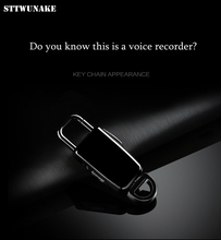 STTWUNAKE מיני Keychain נסתרת מקליט קול מקצועי דיגיטלי 8GB HD רעש הפחתת זמן חותמת אודיו מקליט דיקטפון