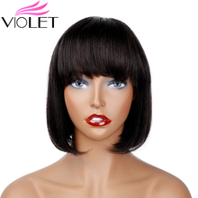 VIOLET Brazilian Straight Hair Wig with Bangs Non-Remy Human Hair Wigs for Black Women Short Human Hair Bob Wig Two Colors недорого