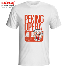 Art Of Monkey King T-shirt China Novel Legacy Journey To The West Beijing Peking Opera Print T Shirt Design Women Men Top stylish monkey king printed t shirt and pencil pants twinset for women