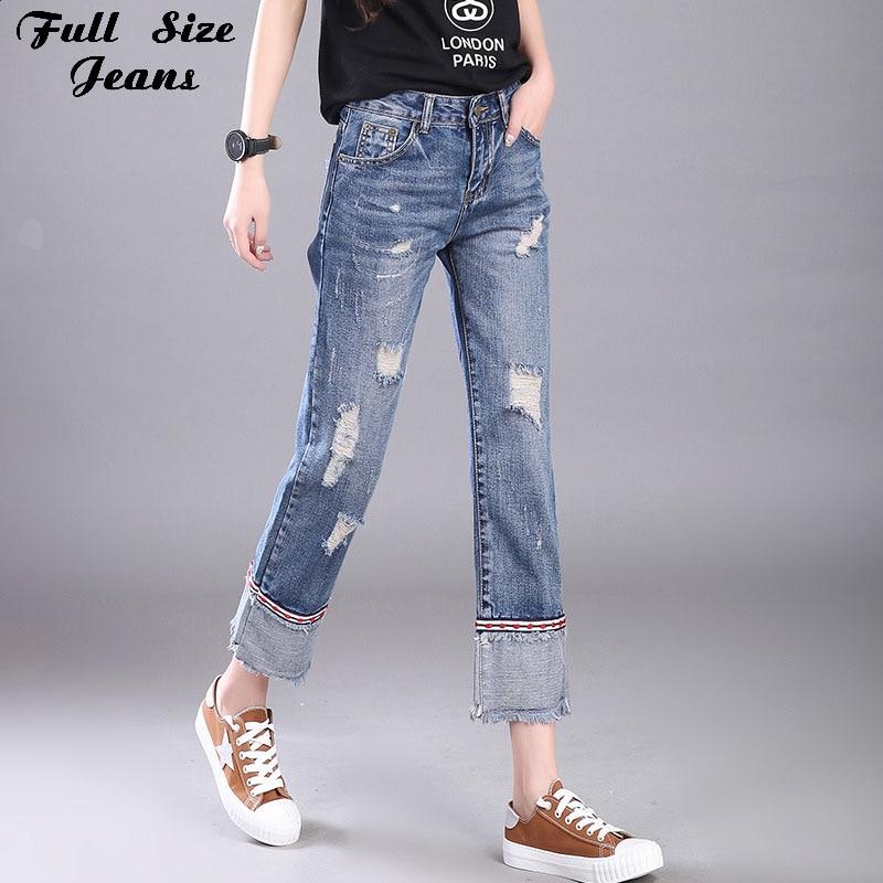 Online Get Cheap Wide Leg Capri Jeans -Aliexpress.com | Alibaba Group