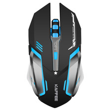 Best Price 2.4GHz Wireless Rechargeable 2400DPI 6 Buttons Optical Usb Gaming Mouse Mice For PC Laptop