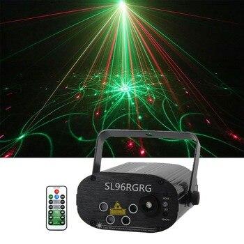 Sharelife 4 Lens Mini 96 RG Pattern Laser Light Music Remote Control Motor Speed DJ Gig Party Home Show Stage lighting SL96RGRG