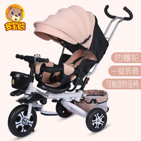 Travel L Trailer MICR trike XL tricycle bicycle 1-7 year old large baby  stroller baby bicycle Buggy Bicycle Umbrella