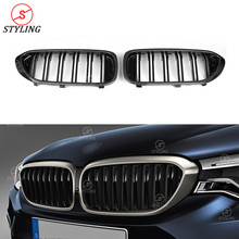 G30 Front Grille 2017 2018 2019 For BMW 5 Series G38 Carbon Fiber Bumper Lip Trim Cover Gloss Black