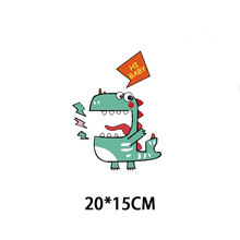 Lovers Cute Cartoon Animal Small Dinosaur Iron on Patches Heat Transfers for Clothes Sticker Decor Badges Appliques DIY Tops  E