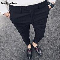 2019 summer wool and silk men's suit pants single pleated thick dress pants men classical men dress pants